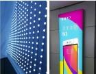 伟臣广告 专业制作 LED电子灯箱 电子显示屏
