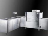 大型洗碗机设备将是未来学校餐厅食堂的清洗主流设备