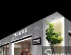 东三省展览设计搭建