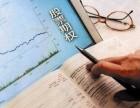怎么做个股场外期权平台嘉天下个股期权