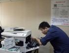 当涂打印机维修复印机维修租赁