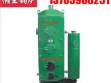 郑州高品质环保锅炉批售——三门峡环保锅炉厂家