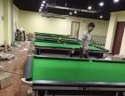 吴忠银川南门广场物美价廉 专业台球桌厂家 20年老厂家
