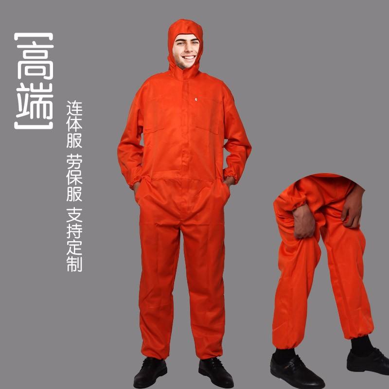 厂家直销 长袖春秋工作服套装维修安装工人服装防静电工作服