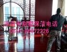 济南泺口新房保洁 擦玻璃 清洗油烟机空调地毯换纱窗