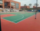 解析环氧涂层混凝土的表面轮廓-郑州运动场地坪