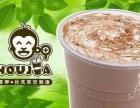 特色奶茶店加盟 台式厚呷茶饮店加盟 招商电话
