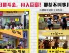 品世餐饮北京香酥炸鸡加盟 蜜秘鸡地炸鸡骨架加盟店