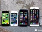 天津大学生分期付款买手机通过率超高