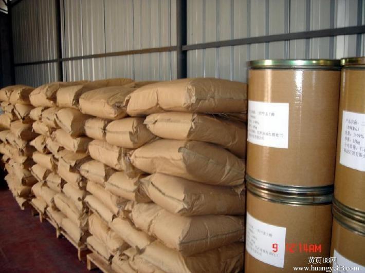 台州国际快递公司电话DHL国际快递文件样品粉末液体食品出口