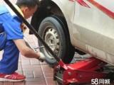 流動補胎更換新輪胎 修車 搭電 救援送油 流動電焊 切割作業