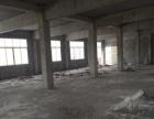 汉南新区对面超市二楼 厂房 300平米