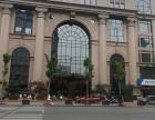 和平路金鑫国际标准高端写字楼,5A物业4号站地铁口