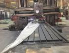 转让二手2 6米重型龙门铣床北京产少用可试机