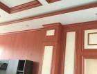 竹木纤维集成墙板装修效果图