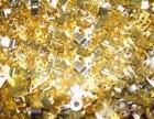 金盐回收价格 河北金盐回收公司