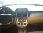 别克 凯越 2011款 1.6 自动 LX-一手车,车况保持很好