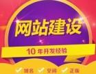 徐州网站建设徐州网站个人承接徐州做网站