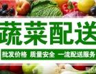 东莞长安厚街蔬菜配送饭堂承包工厂食包堂承包蔬菜粮油配送