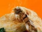 早点小吃的做法大全 油条 小笼包 豆腐脑 烧饼
