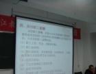 荆州学会计 长江会计培训 中级考试心得