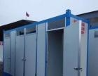 专业集装箱销售及租赁,3元起租,欢迎来电