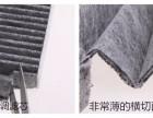 河东汽车空调滤芯更换/空气滤芯更换/机油滤芯/倒车雷达安装