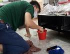 漳州下洲花园小区专业除甲醛、除异味案例