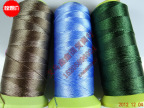 6股锦纶线绳子批发 穗子材料 手工编织手链绳配件 手链绳原料