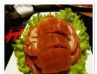 北京大董烤鸭 北京大董烤鸭诚邀加盟