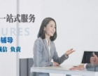 北京华清出国网办理美国L1移民签证