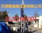 旋喷钻机 厂家生产20B步履旋喷钻机 止水加固旋喷钻机