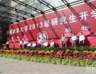 2017(官方)中国政法大学招收同等学力硕士学位研究生