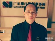 """李春华律师致力于交通事故""""刑事""""公司法务""""婚姻家庭等案"""