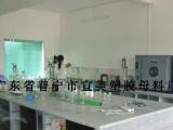 厂家直销 PE日常用具注塑级 透明填充母料/注塑/吹塑