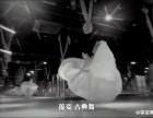 葆姿舞蹈成人零基础古典舞培训招生啦~