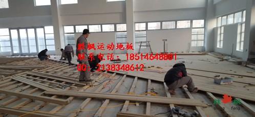 体育馆木地板价格,浙江台州体育木地板厂家
