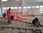 杭州体育专用木地板,室内羽毛球馆木地板安装选用胜枫
