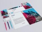 专业低价印刷画册 单页 海报 名片 产品说明书