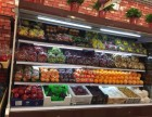 四川水果店加盟,大家都选果缤纷特色水果品牌