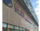 蒲黄榆地铁站 物美超市旁 临街一层快餐店转让