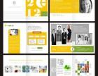 塘沽画册设计-塘沽样本书刊设计印刷厂家