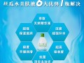 丝瓜水非原液化妆爽肤水订购热线 如何验证防伪 优惠价格多少