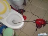 中山市港口镇专业疏通厕所 马桶 疏通厨房下水道