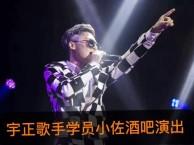 广州白云区百信广场附近专业学唱歌,通俗唱法培训