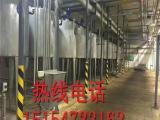 厂家常年回收,出售二手食品机械设备,离心机,干燥机, 包装机