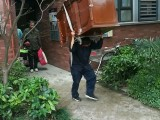 大众越秀区搬家公司是一家专业搬家搬运公司