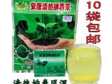 批发桂平安康茶骨质增生感冒降压茶广西特产安康清热排毒茶