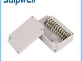 【斯普供应】10位接线端子盒 防水电缆接线盒 塑料防水接线盒