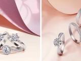 常州钻石珠宝钻石首饰哪里可以快速变现